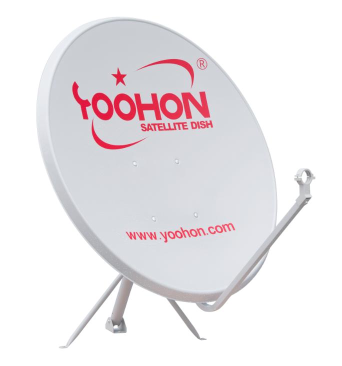 90cm Ku band Satellite Dish Antenna Test Certification
