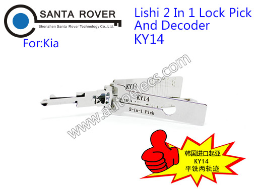 KY14 Lishi 2 in 1 Locksmith Tool and Decoder For Ki a Auto Lock Pick Tool