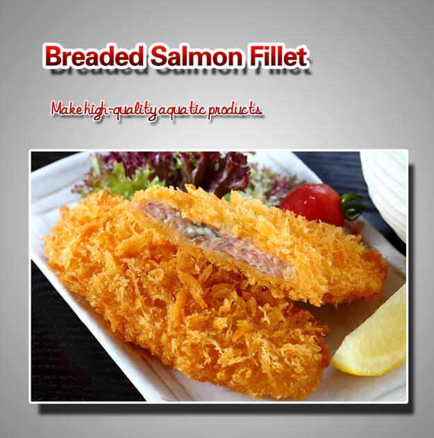 Breaded Salmon Fillet 30G