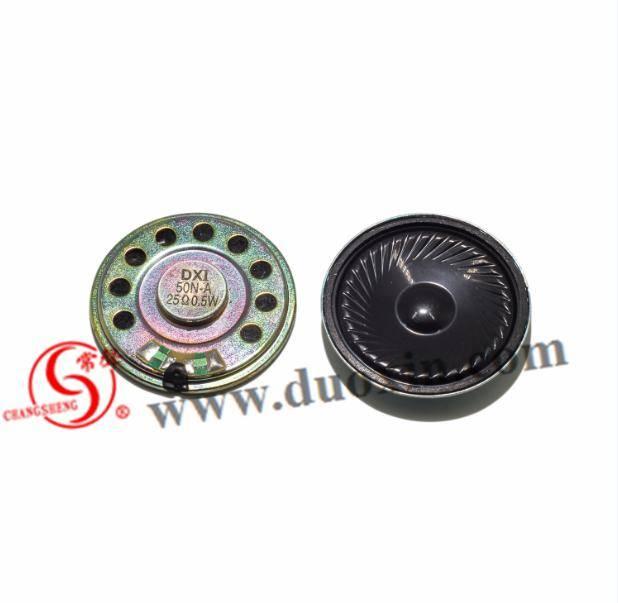 50mm mylar speaker DXI50N-A