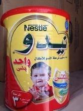 Red Cap Nido Milk Powder Arabic and EnglishText Available