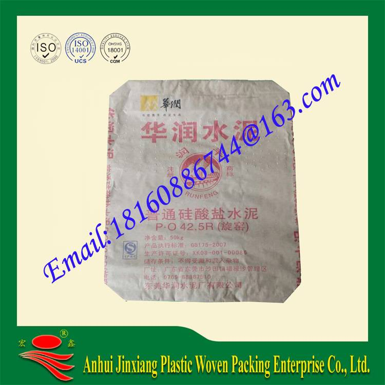50kg Kraft Paper cement bag,paper bag for portland cement