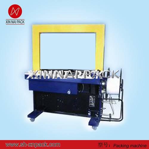 XN-200A Automatic Strap Band Machine