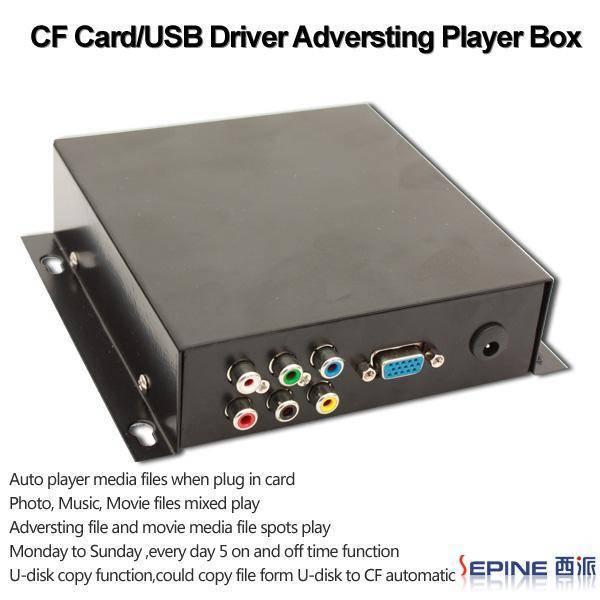 SEPINE iPlayer CF007 adversting player box