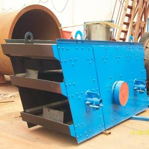 Vibrating screen in MS
