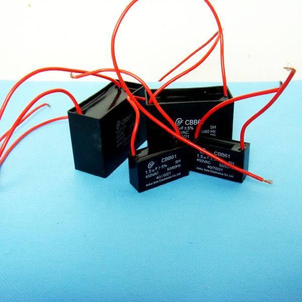 CBB61 AC capacitor