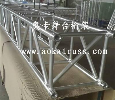 AK 520x760mm Heavy Duty Aluminum Spigot Truss  (Export)