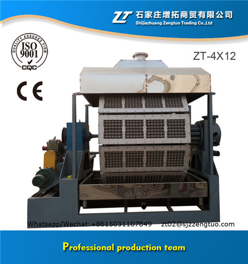 Automatic egg tray making machine with high efficiency
