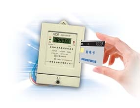 Single phase, three phase prepaid Kwh meter