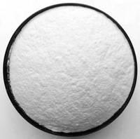 Sodium Glycinate