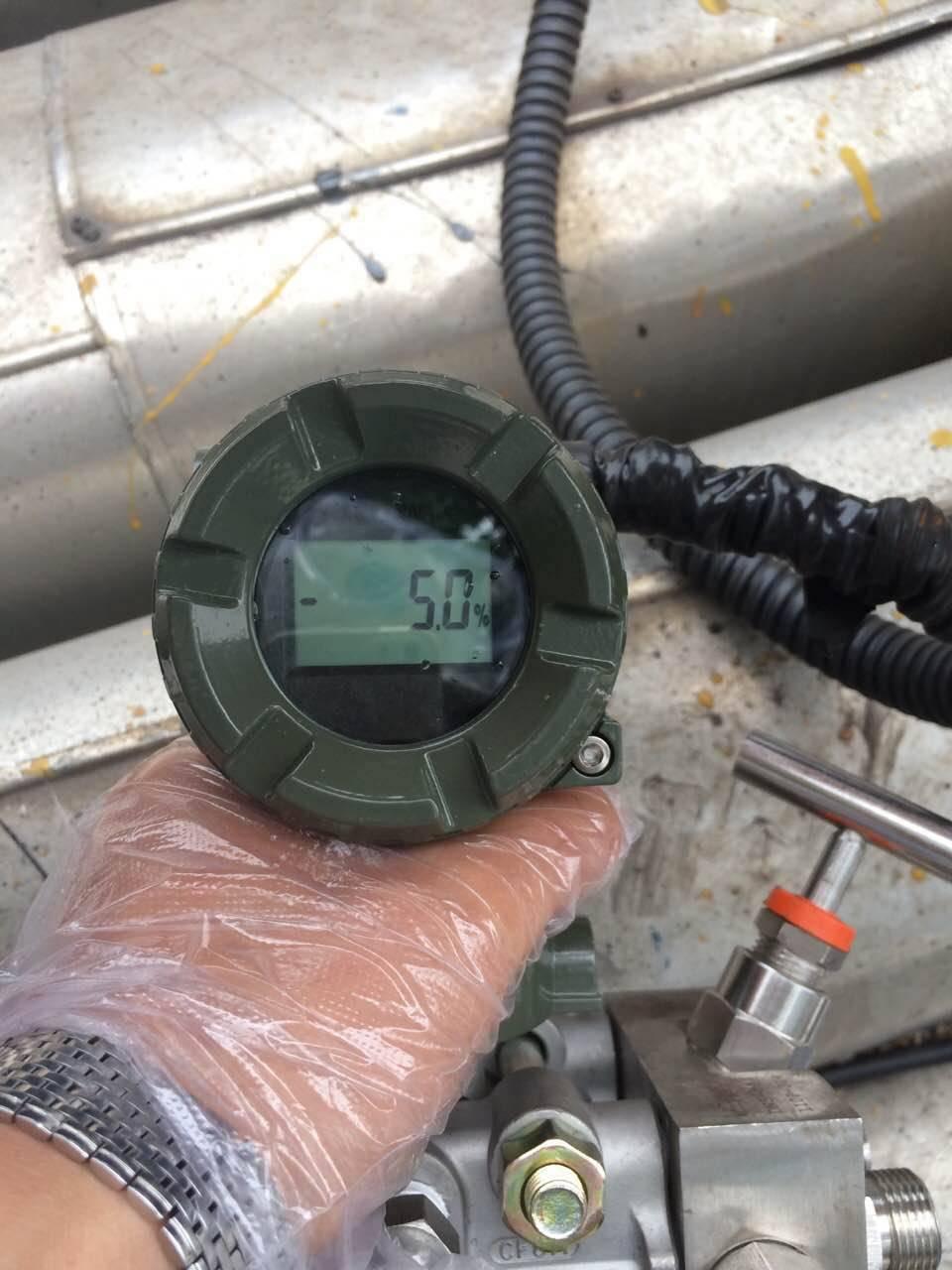 Yokogawa Pressure Transmitter EJA430A/EJA110A/EJA530A/EJA118W/EJA120A/EJA210A