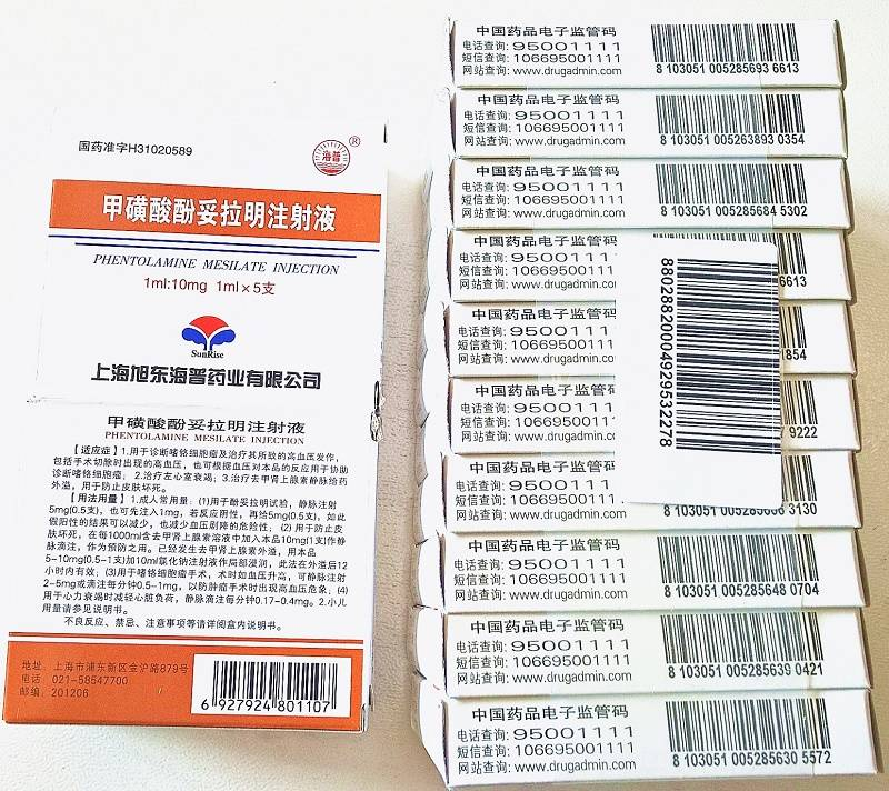 Phentolamine Mesylate 10mg injection generic Regitine SFDA approved WU Paypal