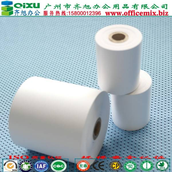 Cash Register Paper paprent paper manufacturers in china  office thermal paper suppliers