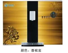 New generation multifunction hot water machine