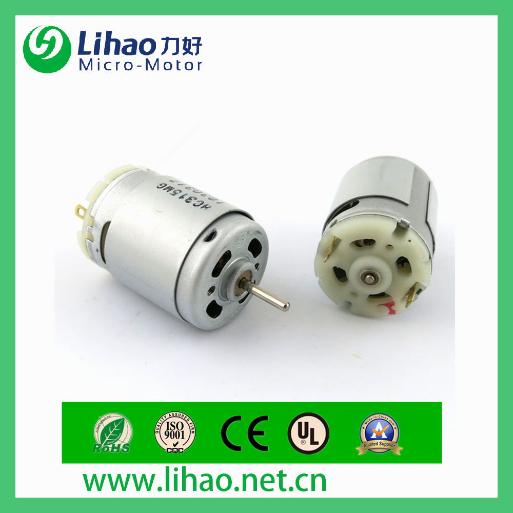 HRS-385SH micro motor for air blower