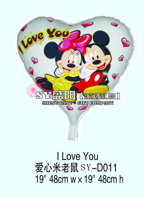18inch heart shaped foil balloon