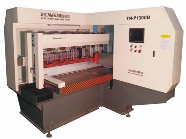 Double Sided Acrylic Polishing Machine TN-P1300D