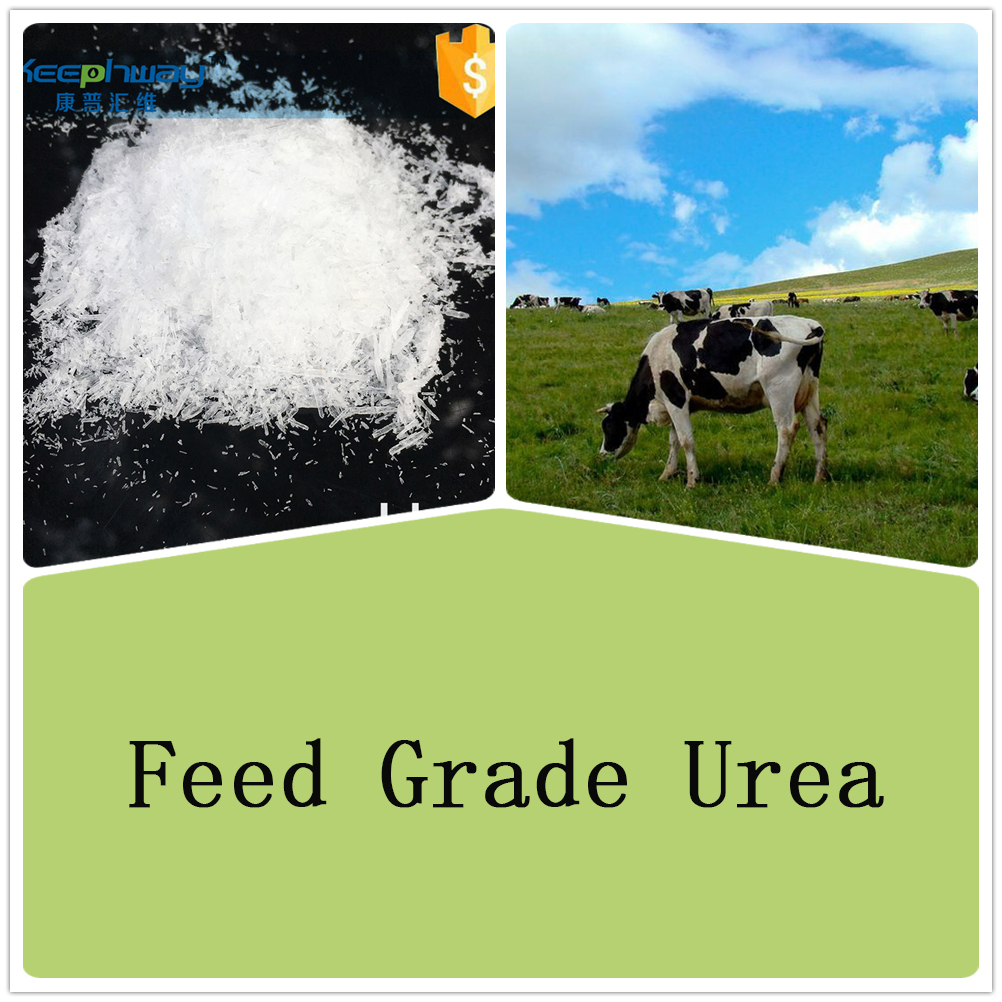 Less impurities feed grade urea