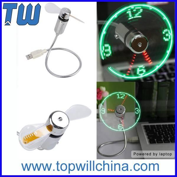 Clock Showing Flexible Usb Gadgets USB Fan Safe Fan Low Noise Low Power Strong Soft Wind
