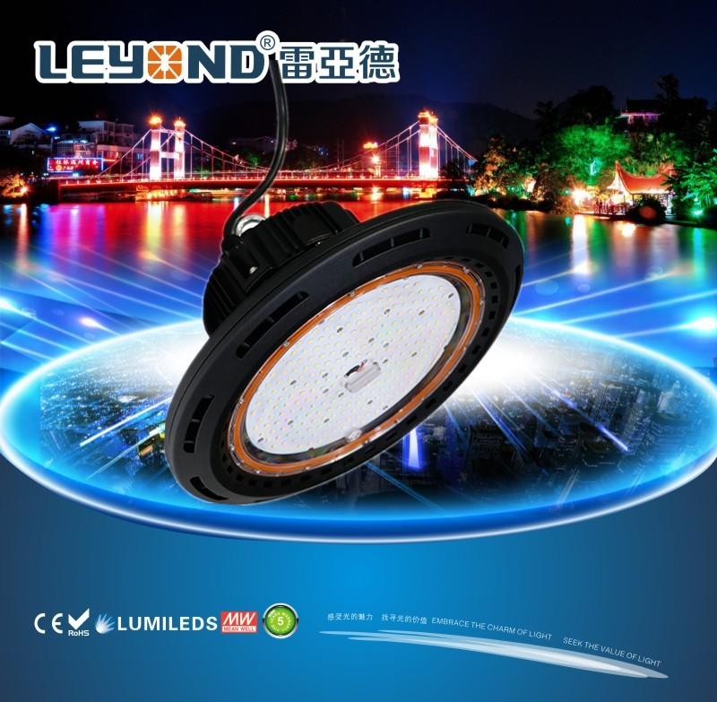 200W UFO led high bay lights 60deg to 120deg beam angle flood led light 5 years warranty