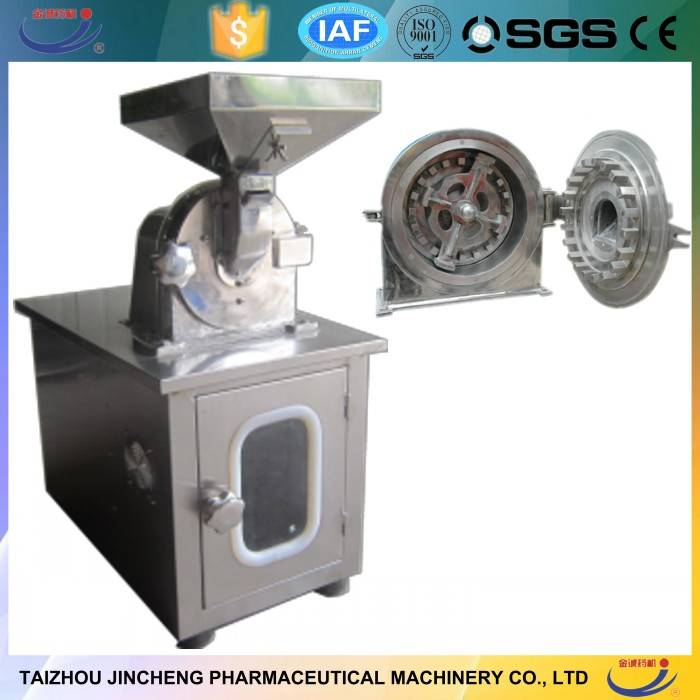 Jincheng phamarceutical universal pulverizer,sugar powder making