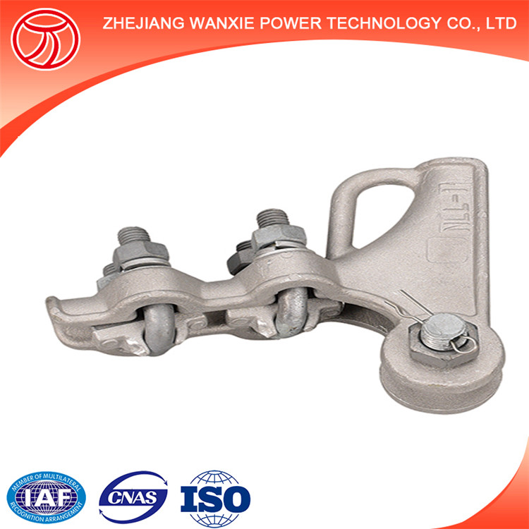 NLL Aluminium Alloy Tension Clamp/Strain clamp/cable clamp/ overhead power line fitting
