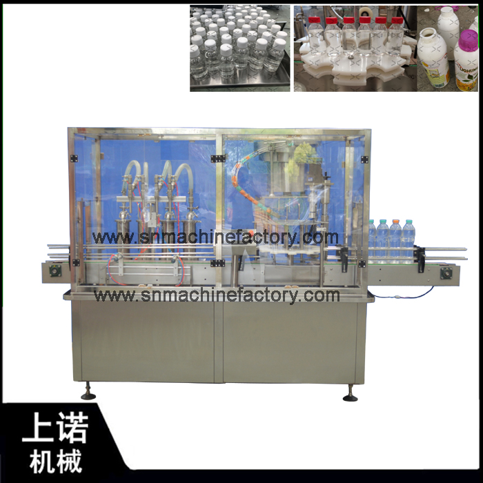 China factory directly sale medicament filling equipment
