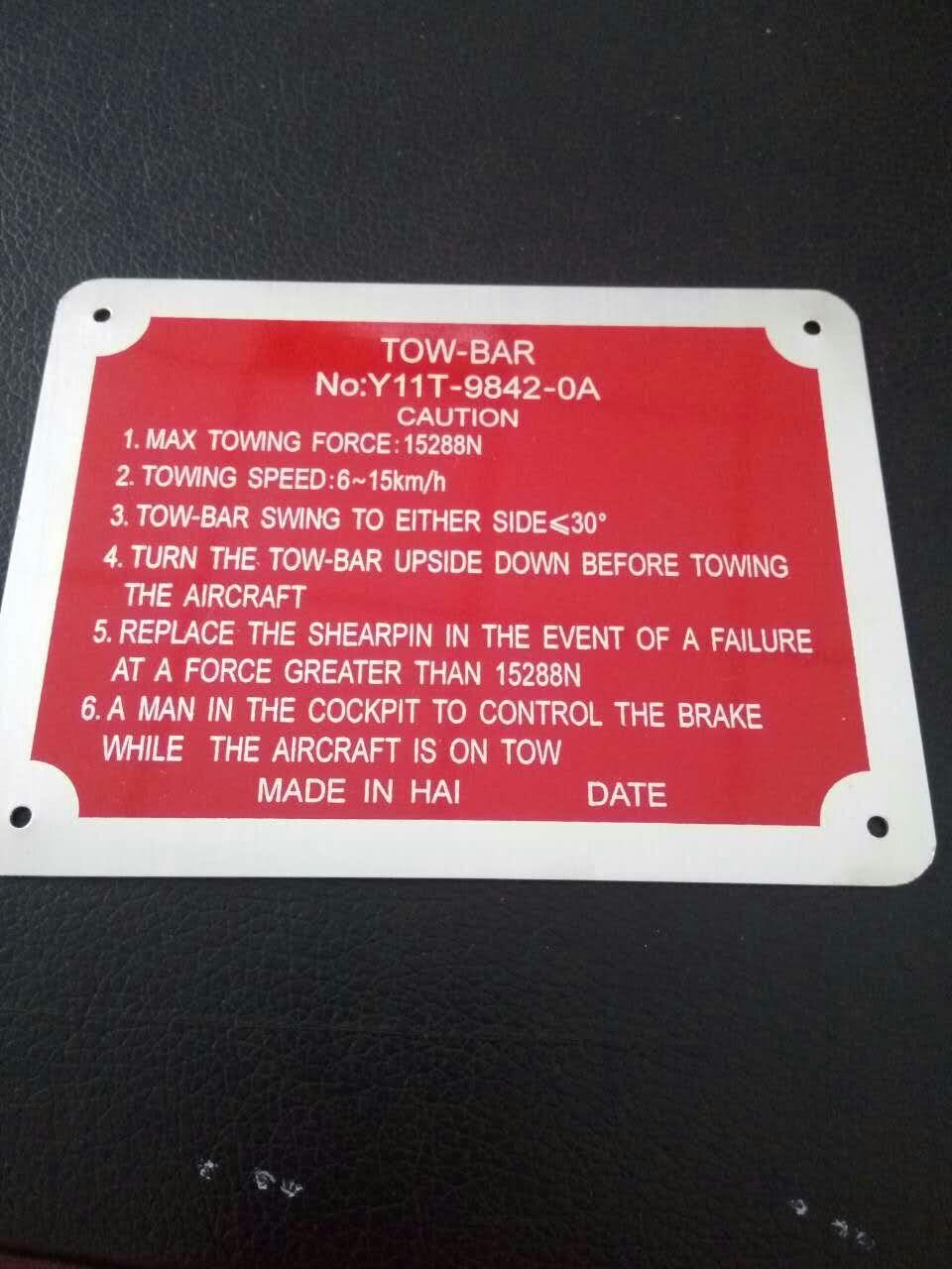 Y 12 Towing Bar