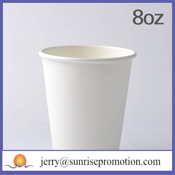 china wholesale cheap cups paper 8 oz