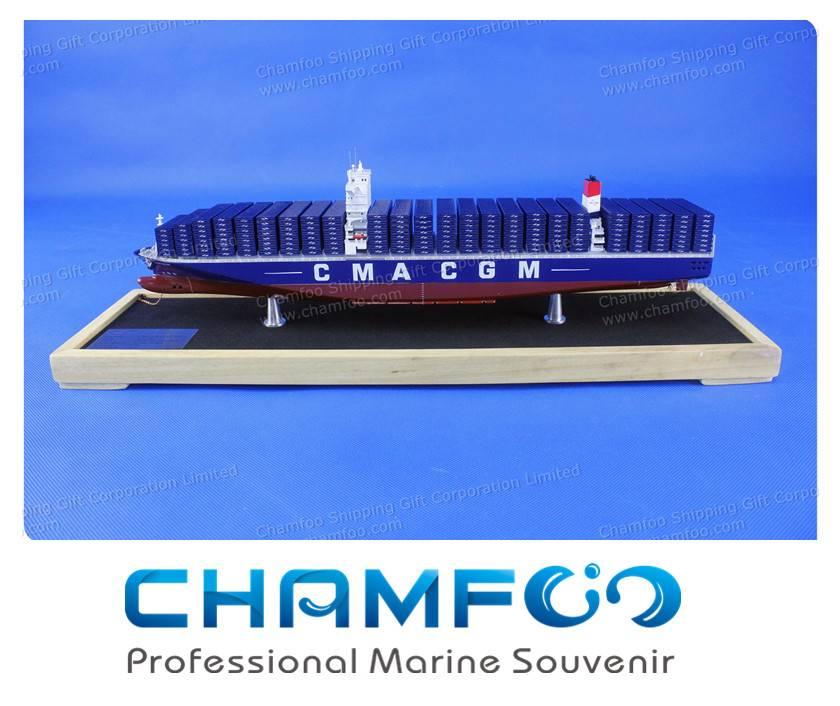 40cm Alloy Ship Hull