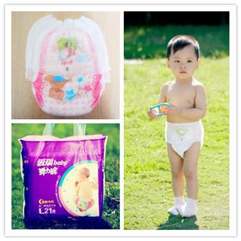 OEM Super Absorbency Disposable Baby Diapers