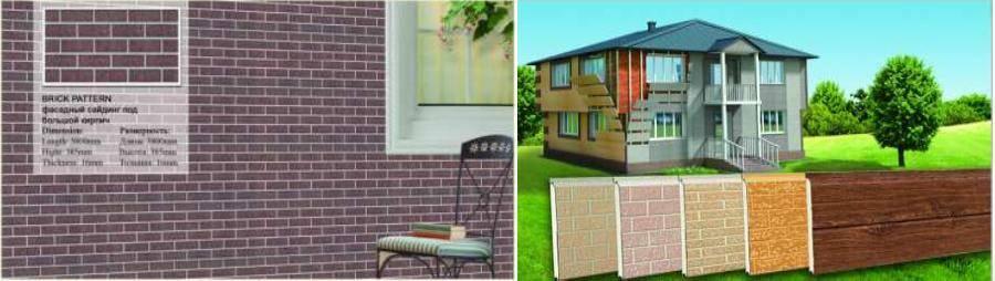 Kasner exterior wall insulation decorative panel