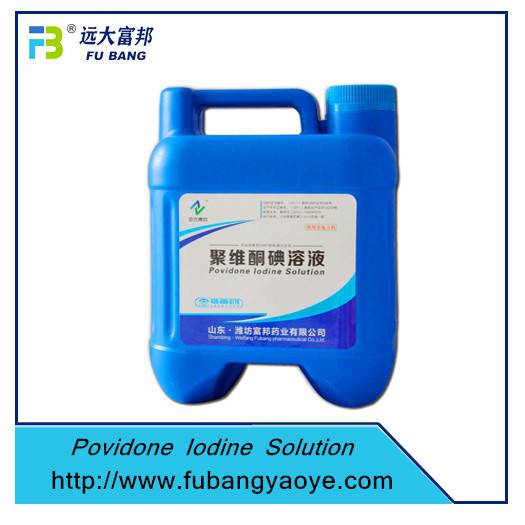 Highly active Povidone iodine solution