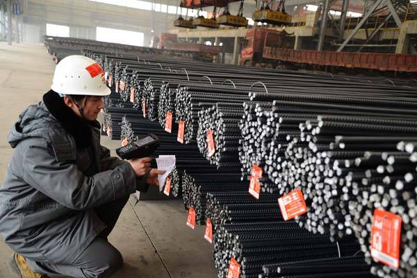 china factory suplier steel bar
