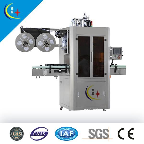 YXT-SLM-150B Automatic sleeve Labeling Machine