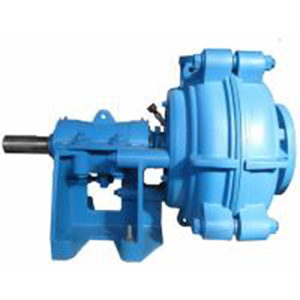 Centrifugal Slurry Pump Supplier