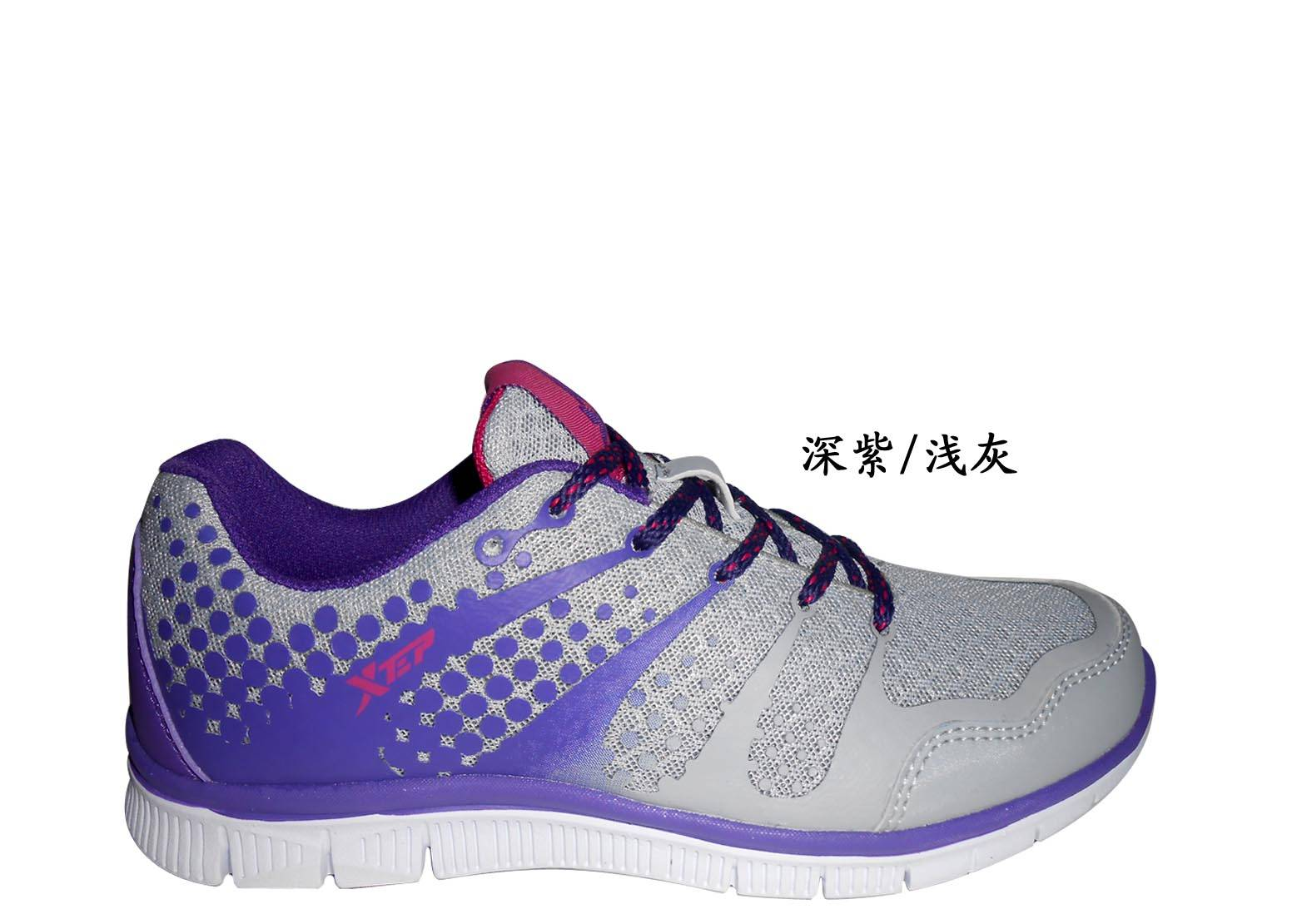 2015 New arrival sport shoes with low price