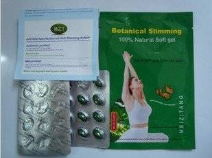 botalical slimming soft gel  (Meizitang Strong Version)