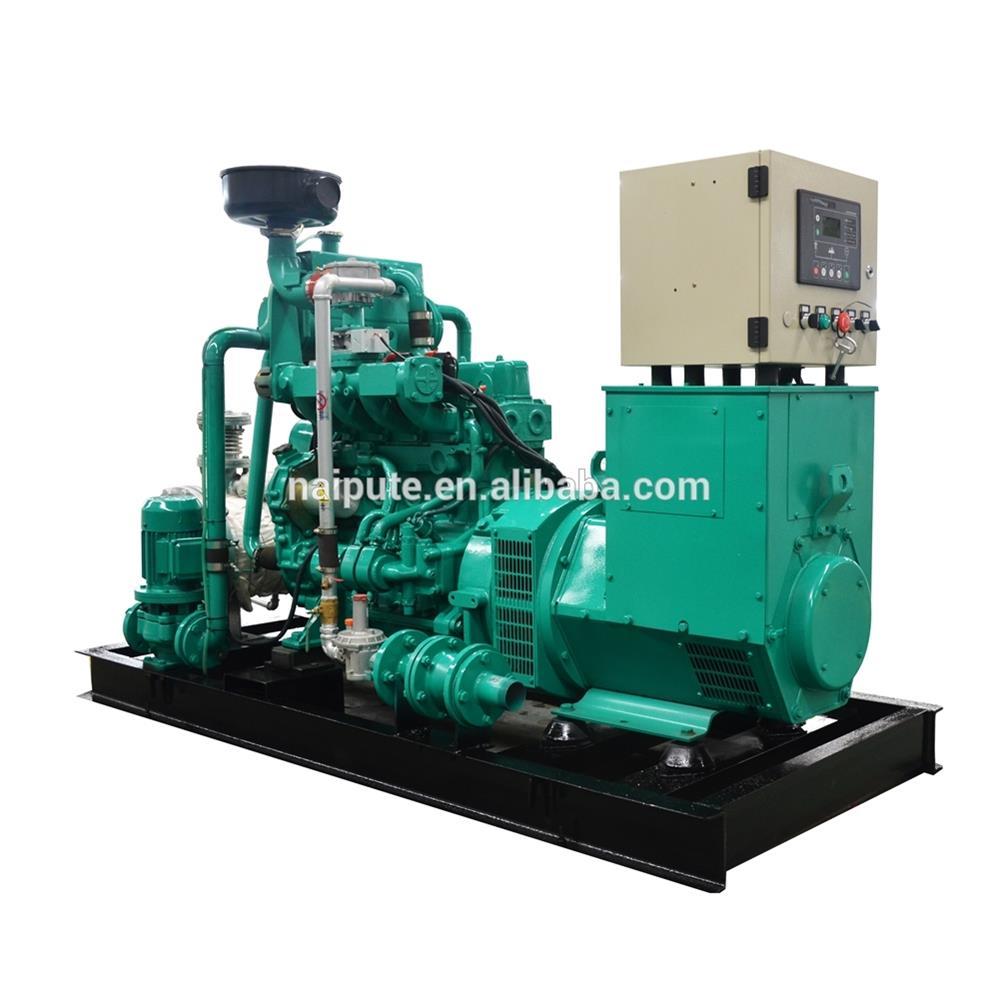 China 150 kW Diesel generator set