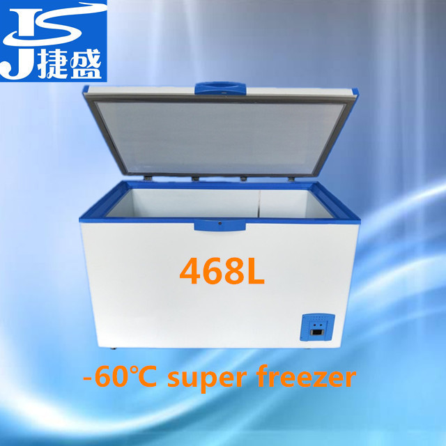 -60 °C super freezer for tuna, deep freezer fishing equipment