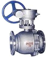 2pcs Trunnion Ball Valve