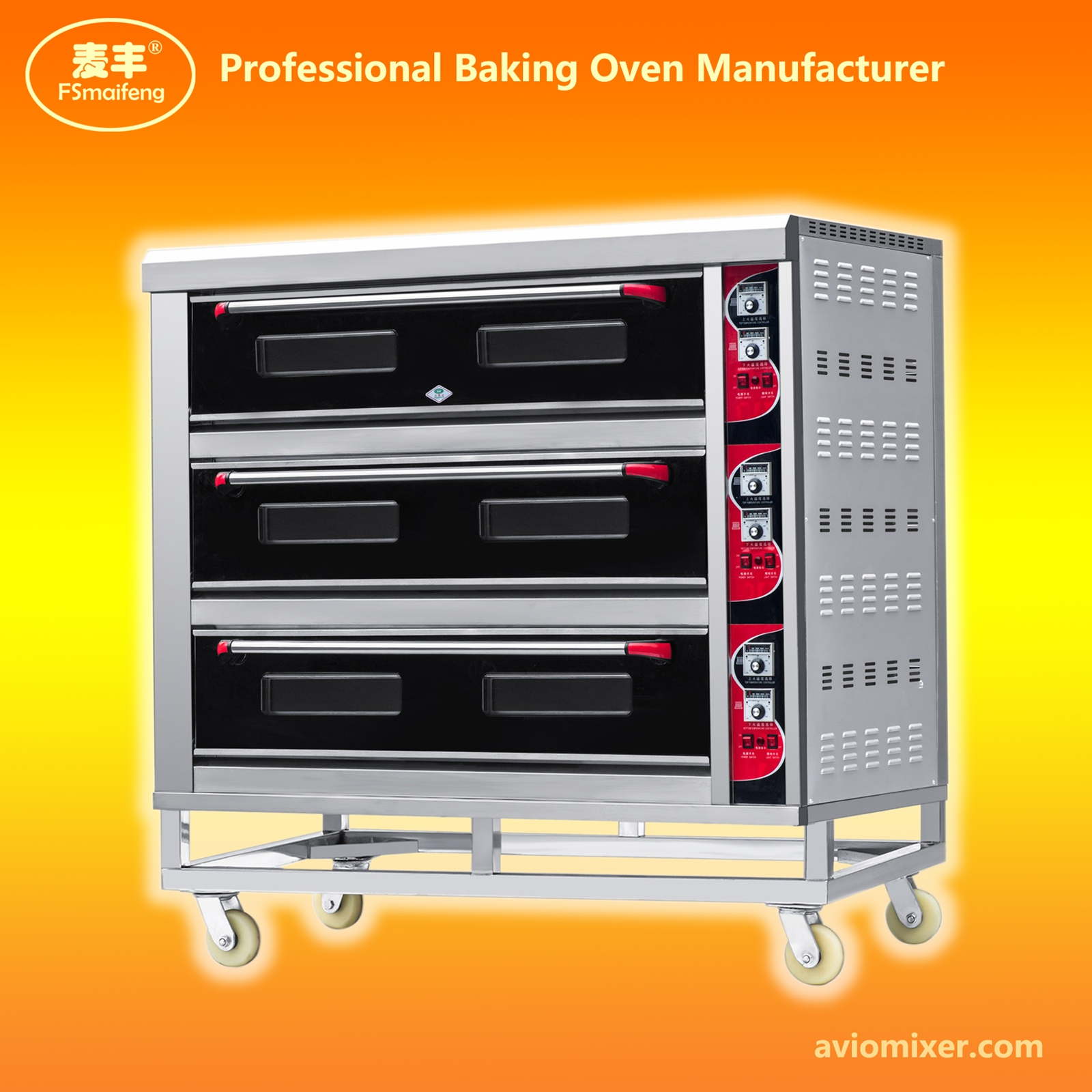 ATS series Electric Baking Oven ATS-90
