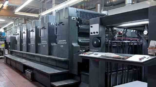 Used HEIDELBERG SPEED CD 102 F (1994) sheetfed offset printing press