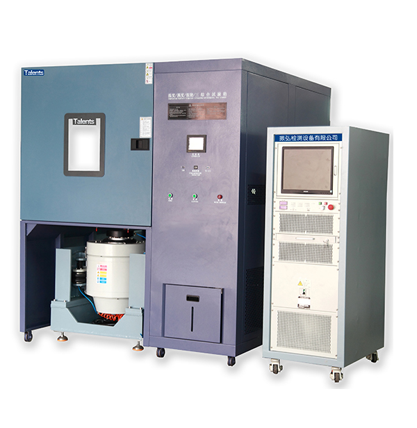Three integrated Humidity, temperature and vibration test Chamber