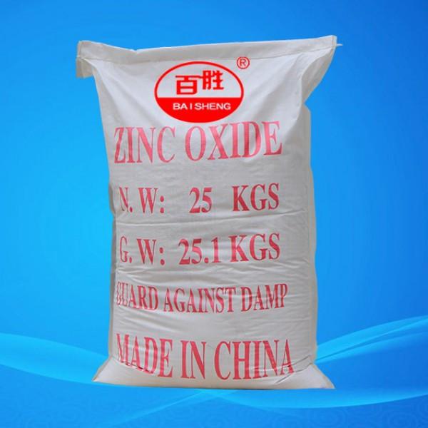 Zinc Oxide Feed grade 99%