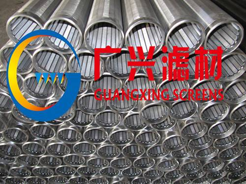 stainless steel wedge wire screen for groundwater treatment