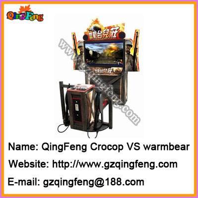 Simulator shooting games machine