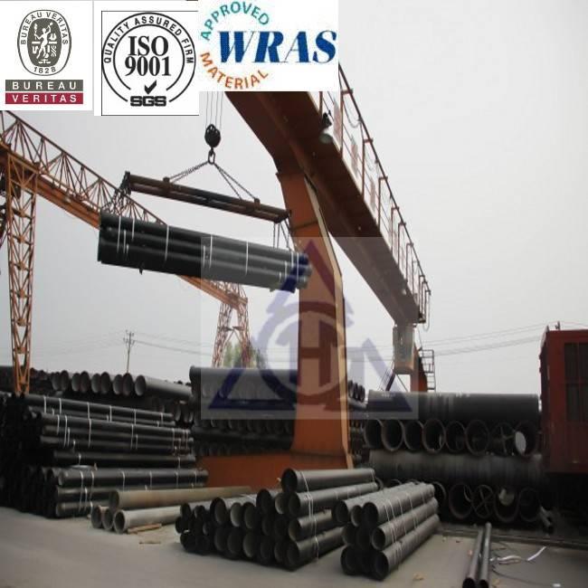 EN545 ductile iron pipe