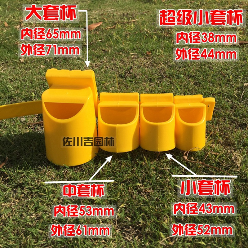 3.8cm diameter PP garden tree support holder of sets cup to fix firmly