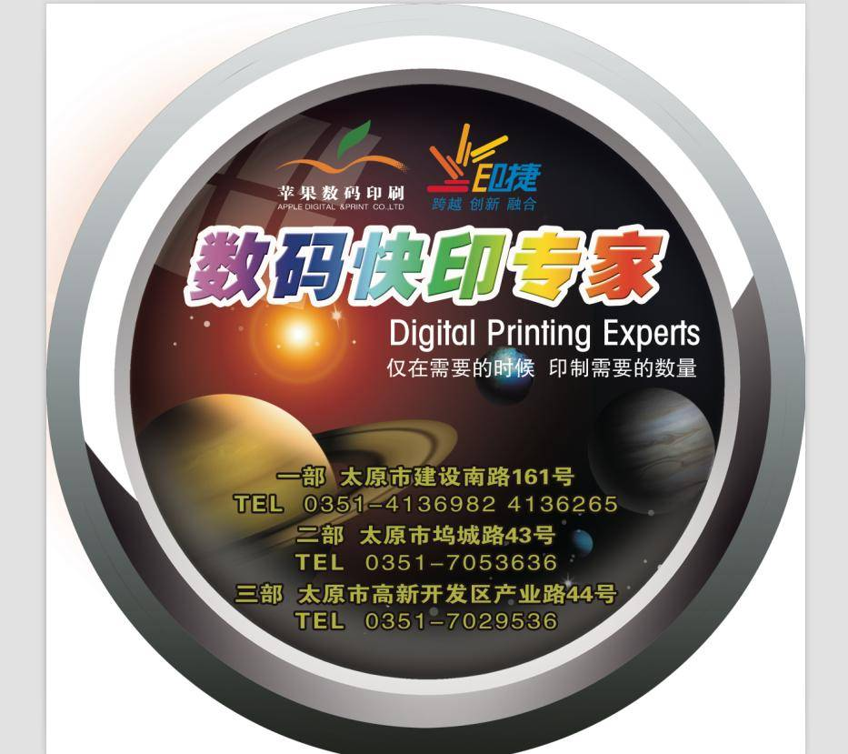 Promotional gifts-advertising mousepad